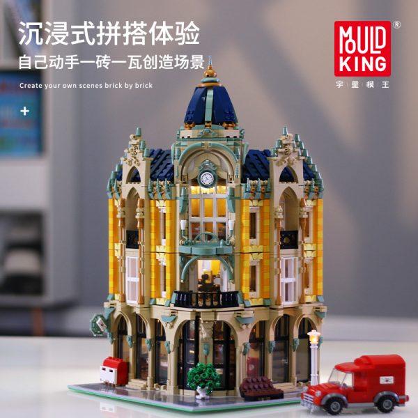 Mould King Moc Street View Creator Series Post Office Corner Building Blocks Bricks For Children Toys 10