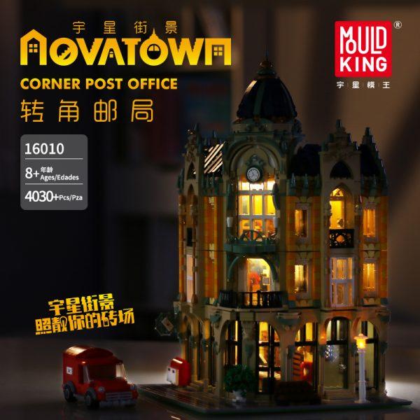 Mould King Moc Street View Creator Series Post Office Corner Building Blocks Bricks For Children Toys 2