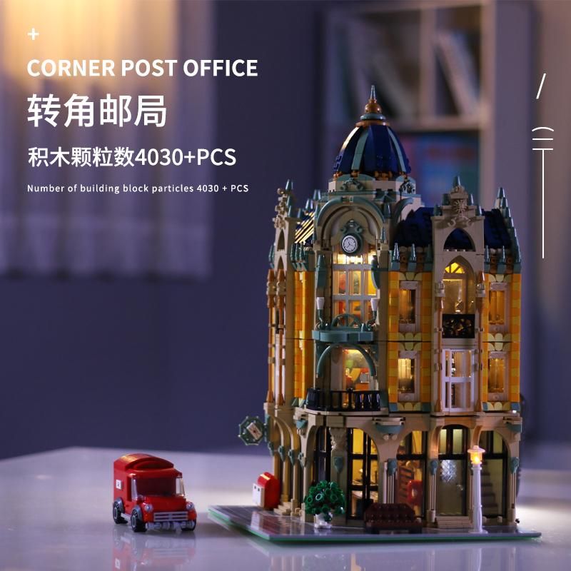 MOULD KING 16010 Corner Post Office