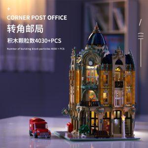 Mould King Moc Street View Creator Series Post Office Corner Building Blocks Bricks For Children Toys 3