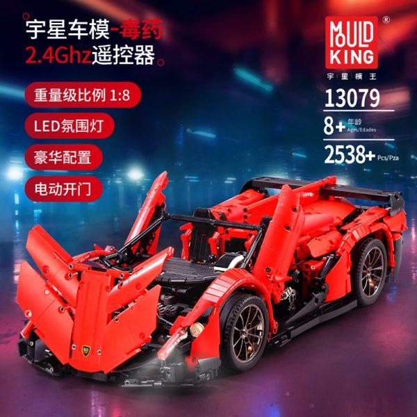 Mould King Moc 20091 Technic Series Veneno Lamborghinis Roadster Model Building Blocks Bricks 13079 Kids Diy 2