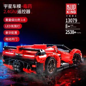 Mould King Moc 20091 Technic Series Veneno Lamborghinis Roadster Model Building Blocks Bricks 13079 Kids Diy 4