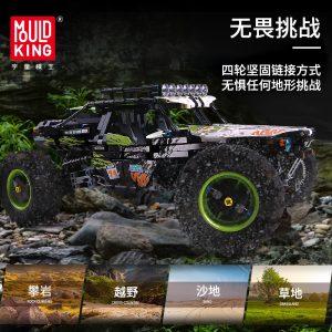 Mould King Moc Technic Buggy Remote Control Terrain Off Road Climbing Truck Model Building Blocks 18002 10