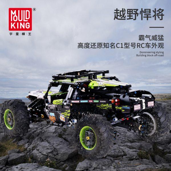 Mould King Moc Technic Buggy Remote Control Terrain Off Road Climbing Truck Model Building Blocks 18002 14