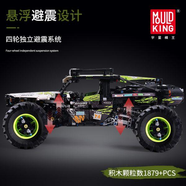 Mould King Moc Technic Buggy Remote Control Terrain Off Road Climbing Truck Model Building Blocks 18002 3