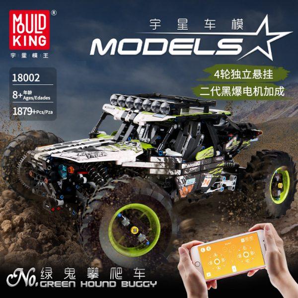 Mould King Moc Technic Buggy Remote Control Terrain Off Road Climbing Truck Model Building Blocks 18002 7
