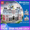 Mould King 11004 Streetview Building Blocks The Station Of The Creamland Model Sets Assembly Bricks Kids