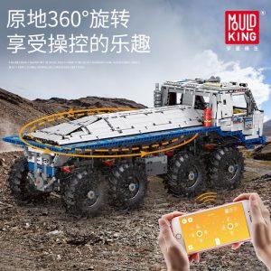 Mould King 13144 Technic Series The Arakawa Moc Tow Off Road Truck Tatra 813 8x8 Model 3