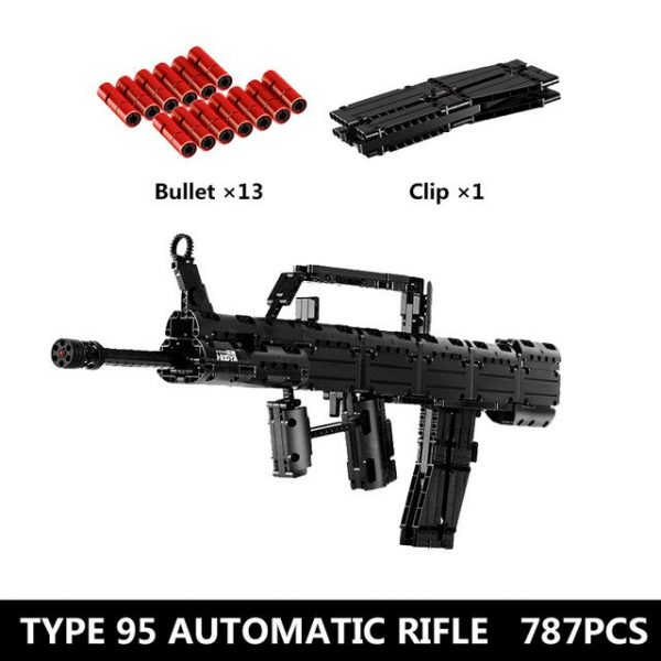 Mould King 14005 Moc The Qbz 95 Automatic Rifle Weapon Gun Model Assembly Kits Building Blocks.jpg 640x640