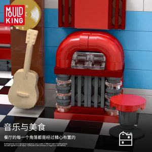 Mould King 16001 City Streetview Toys The Downtown Diner Model Sets Assembly Bricks Building Blocks Kids 4