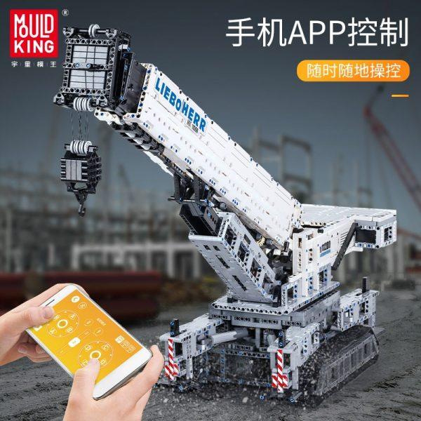 Mould King 17002 Technic App Remote Control Liebherrs Ltm Excavator Truck Model Moc Truck Building Blocks 1