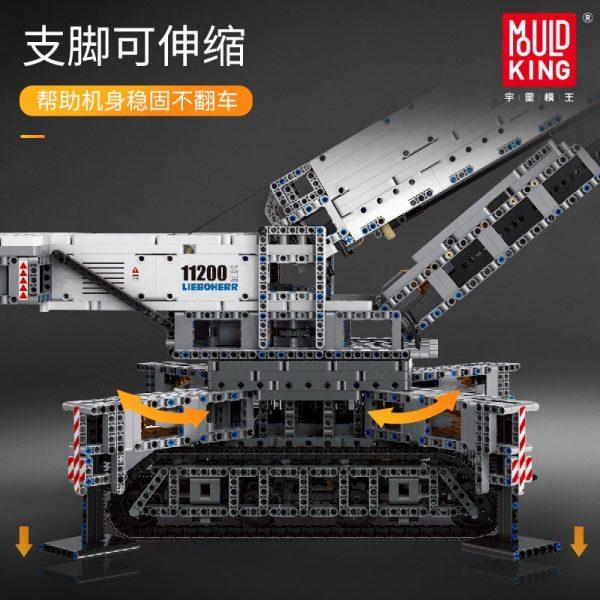 Mould King 17002 Technic App Remote Control Liebherrs Ltm Excavator Truck Model Moc Truck Building Blocks 2
