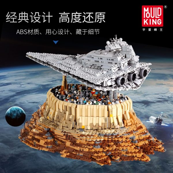 Mould King 18916 Star Plan Toys Destroyer Cruise Ship The Empire Over Jedha City Model Sets 2