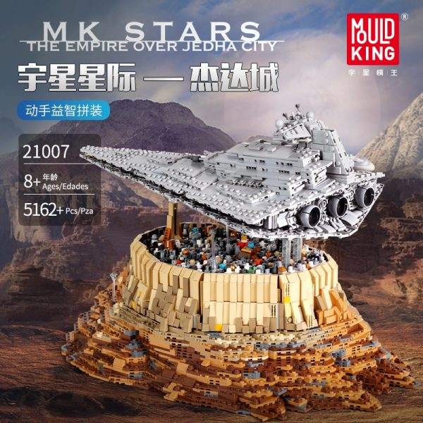 Mould King 18916 Star Plan Toys Destroyer Cruise Ship The Empire Over Jedha City Model Sets 4