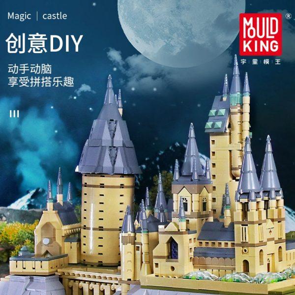 Mould King 22004 Movie Streetview Sets School Castle Model Sets Building Model Blocks Kids Educational Toys 3