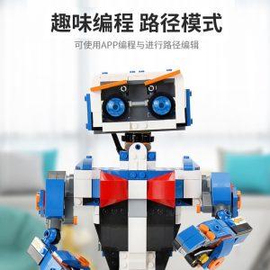 Mould King Idea Intelligent Programming Remote Control Robot Boost Wall E Toys Model Building Bricks Blocks 4