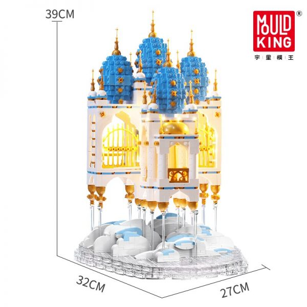 Mould King Moc 16015 Streetview Floating Sky Castle House Fantasy Fortress Model With Building Blocks Bricks 5