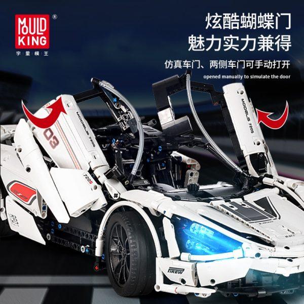 Mould King Moc Technic Series Mclaren P1 720s Racing Car Model Building Blocks Bricks Children Toys 1