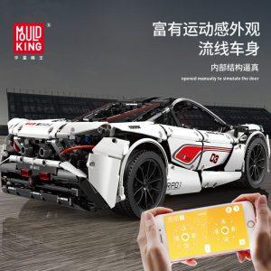 Mould King Moc Technic Series Mclaren P1 720s Racing Car Model Building Blocks Bricks Children Toys 2