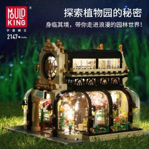 Mould King Streetview Building Toys Model The Moc Botanical Garden With Led Lights Set 16019 Blocks 2