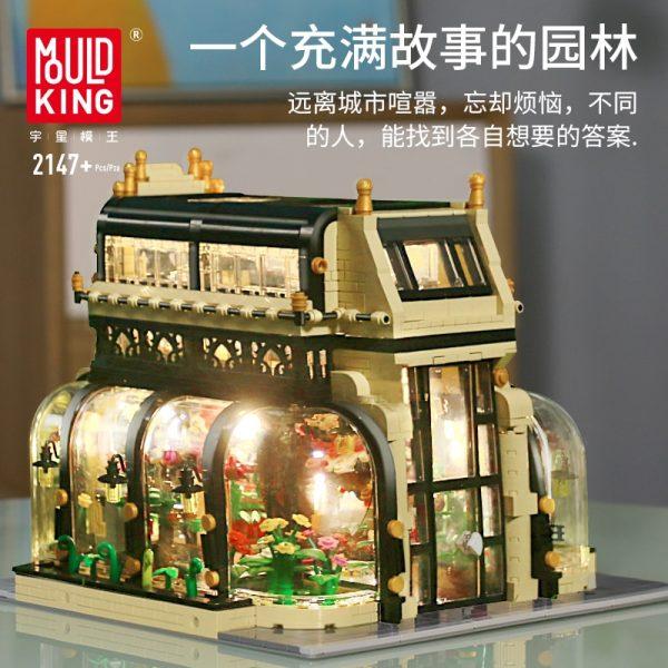 Mould King Streetview Building Toys Model The Moc Botanical Garden With Led Lights Set 16019 Blocks 4