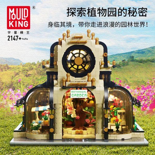 Mould King Streetview Building Toys Model The Moc Botanical Garden With Led Lights Set 16019 Blocks 5