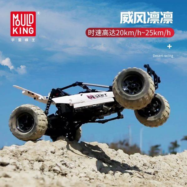 Mould King Technic Moc Car Model Moc 1812 Pf Buggy 2 Desert Racing Remote Control Car 1