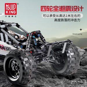 Mould King Technic Moc Car Model Moc 1812 Pf Buggy 2 Desert Racing Remote Control Car 2