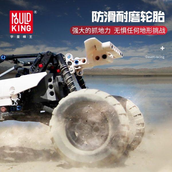 Mould King Technic Moc Car Model Moc 1812 Pf Buggy 2 Desert Racing Remote Control Car 3
