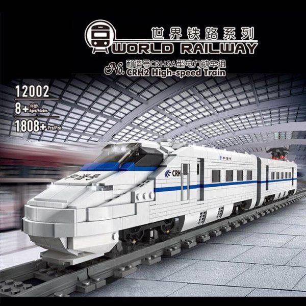 Mould King 12002 City World Railway The Crh2 High Speed Train Remote Control Train Building Blocks 1
