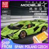 Mould King 13057 Techinc 1 8 Limborghinis Sian Fkp 37 Car Model Compatible With 42115 Building