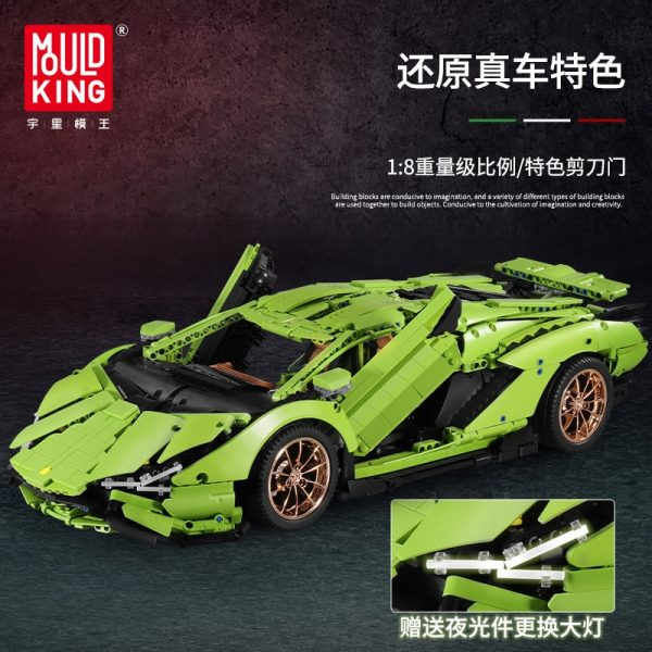 Mould King 13057 Techinc 1 8 Limborghinis Sian Fkp 37 Car Model Compatible With 42115 Building 2