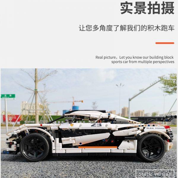 Mould King 13120 Technic Series Koenigsegged Sports Racing White Car Model Building Blocks Bricks 23002 Kids 2