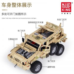 Mould King 13131 Marauder Truck App Rc Motor Compatible Techinic Series Moc 23007 Model Building Blocks 1