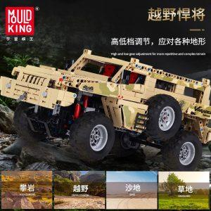 Mould King 13131 Marauder Truck App Rc Motor Compatible Techinic Series Moc 23007 Model Building Blocks 2