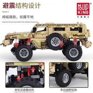 Mould King 13131 Marauder Truck App Rc Motor Compatible Techinic Series Moc 23007 Model Building Blocks 4