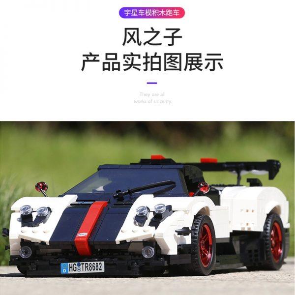 Mould King Creaative Idea Technic Series Series Paganis Zonda Cinque Roadster Model Building Blocks Bricks 13105 3
