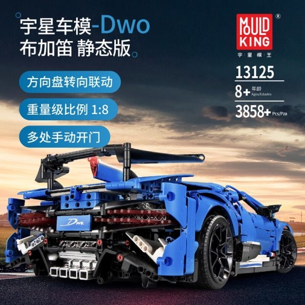 Mould King Moc 13125 Technic Series Bugattis Chiron Sport Racing Car Model Building Blocks Bricks Compatible 3