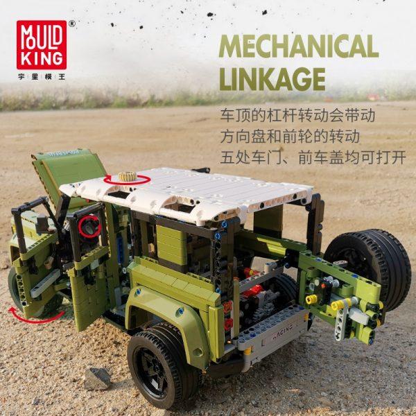 Mould King Moc 13175 Technic Series Land Car Rover Off Road Vehicle Model Building Blocks Bricks 2