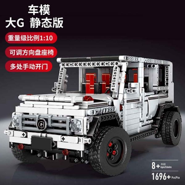 Mould King Moc 20100 Technic Series Benz Suv G500 Awd Wagon Offroad Vehicle Model Building Blocks 8