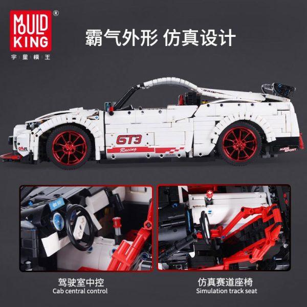 Mould King Moc Technic Series Nismo Nissan Gtr Gt3 Car Model Building Blocks Bricks 13172 Kids 2