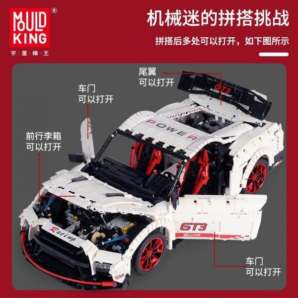 Mould King Moc Technic Series Nismo Nissan Gtr Gt3 Car Model Building Blocks Bricks 13172 Kids 4