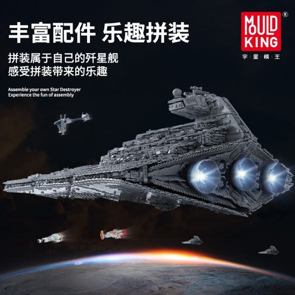 Mould King Star Plan Series The Moc 13135 Imperial Star Destroyer Ucs Fighters Set Building Blocks 1