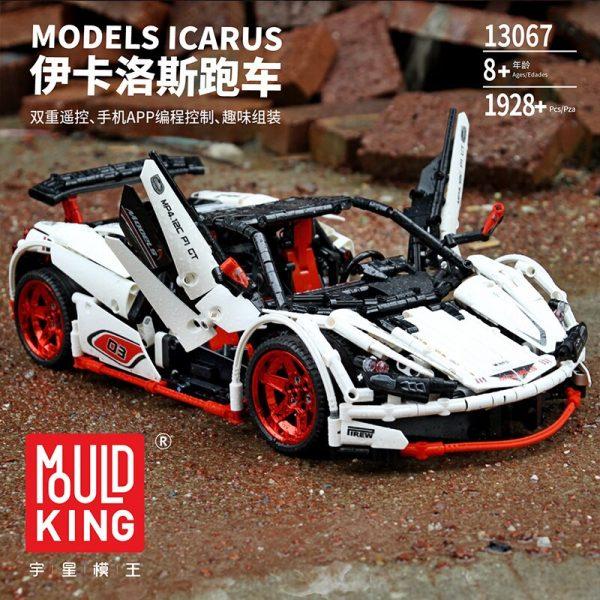 Mould King Technic Moc Mclaren P1 Super Hypercar Veneno Roadster Model Kit Building Blocks 42056 Car 5