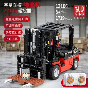 Mould King Technic Series City Engineering Vehicles Rc Forklift Mk Ii Truck Model Building Blocks Bricks 5