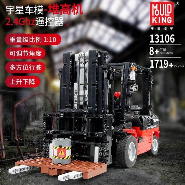 Mould King Technic Series City Engineering Vehicles Rc Forklift Mk Ii Truck Model Building Blocks Bricks