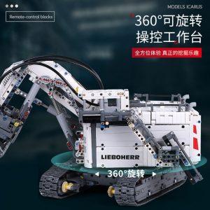 Mould King Technic Series Liebherrs R9800 Terex Rh400 Mining Excavator Model Building Blocks Bricks 42100 Toys 2