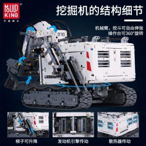 Mould King Technic Series Liebherrs R9800 Terex Rh400 Mining Excavator Model Building Blocks Bricks 42100 Toys 3