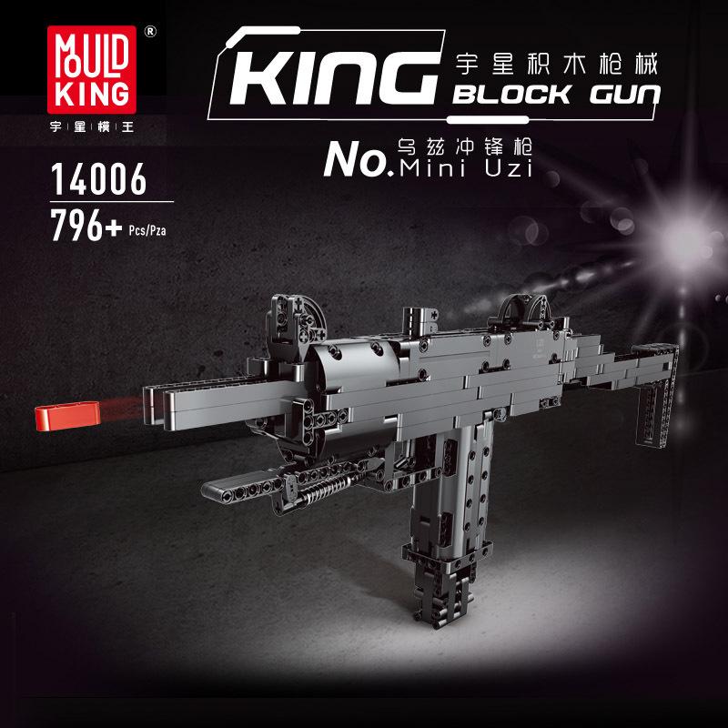 Mouldking 14006 Mini Uzi Submachine Gun