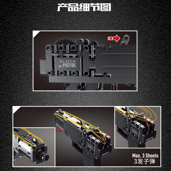 Mouldking 14008 Glock Automatic Pistol 4